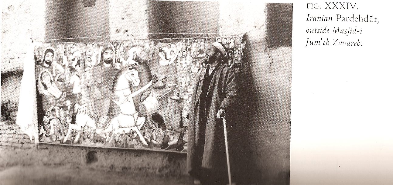 Pardeh of the same royal painting